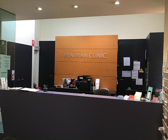 Prahran Chiropractic Clinic